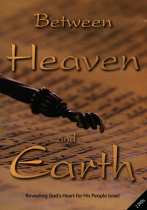 BETWEEN HEAVEN AND EARTH DVD