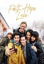 FAITH HOPE LOVE DVD