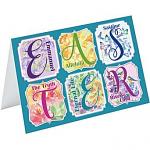 EASTER (JESUS NAMES) PACK OF 4