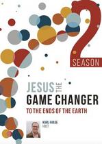JESUS THE GAME CHANGER SEASON 2 DVD