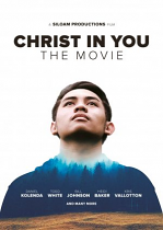 CHRIST IN YOU THE MOVIE DVD