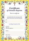 CERTIFICATE OF CHRISTIAN BAPTISM B201 PACK OF 20