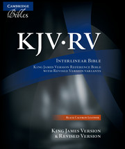KJV RV INTERLINEAR BIBLE