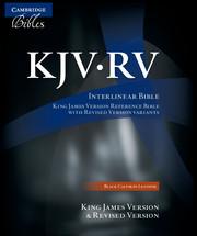 KJV RV INTERLINEAR BIBLE