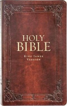 KJV GIFT EDITION BIBLE