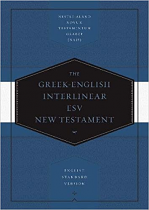 ESV GREEK ENGLISH INTERLINEAR NT