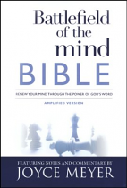 AMPLIFIED BATTLEFIELD OF THE MIND BIBLE HB