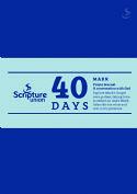 40 DAYS MARK PRAYER JOURNAL