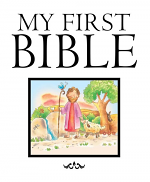 MY FIRST BIBLE HB