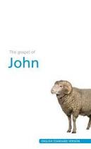 ESV JOHN'S GOSPEL