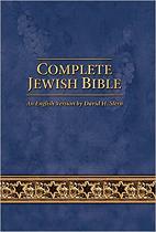 COMPLETE JEWISH BIBLE HB