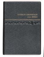 AKUAPEM BIBLE