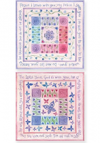 HOPE IN THE LORD & TRUST IN THE LORD NOTECARDS PACK OF 10