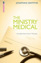 THE MINISTRY MEDICAL