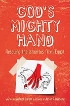 GODS MIGHTY HAND